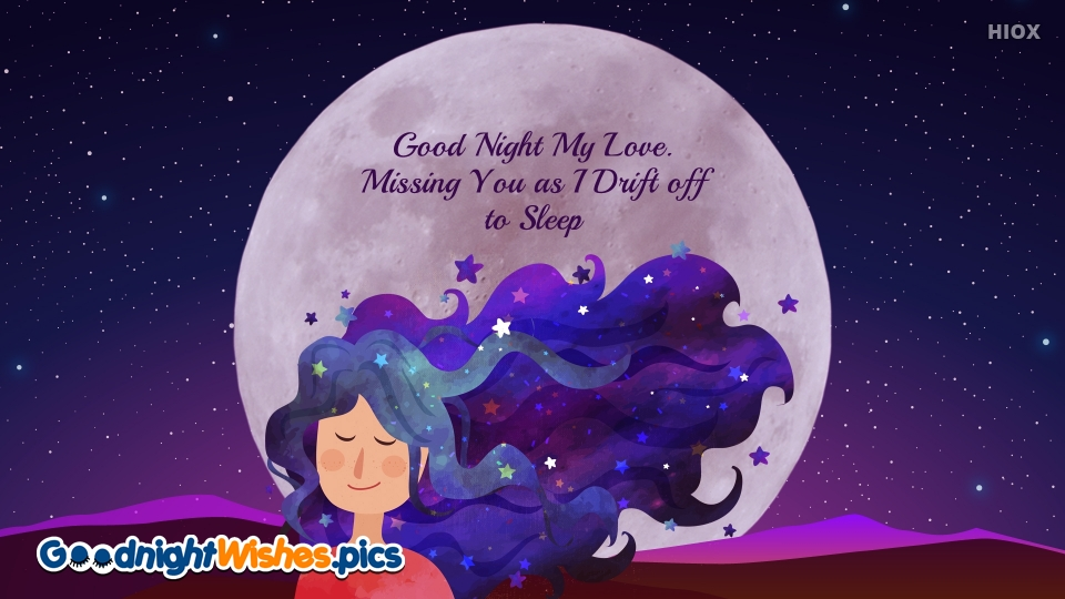 Good Night With Miss U Quotes