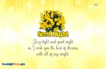 Sweet Good Night Wishes For Him