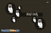 Good Night Kannada